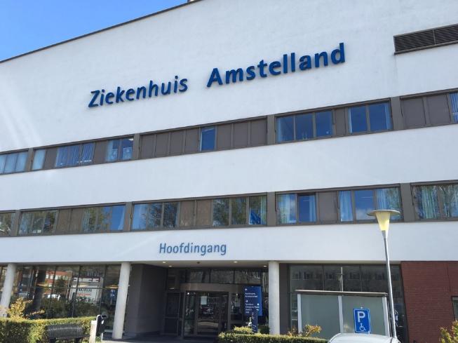 Primeur in Amstelveen: bevallen met hulp van lachgas