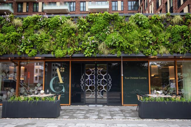 Amstelveen is nieuw ambitieus restaurant rijker: Amber Garden