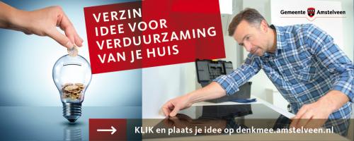 gemeente_amstelveen_denkmee