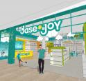 Nieuwe speelgoedwinkel opent 15 november in Stadshart