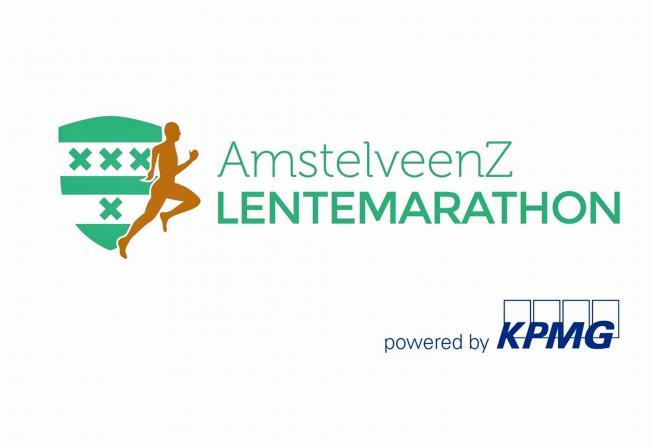1800 deelnemers AmstelveenZ Lentemarathon