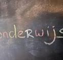 Amstelveen ziet geen draagvlak voor komst islamitische school
