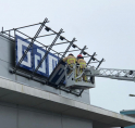 Klus voor de brandweer: GAMMA Amstelveen verliest letter M