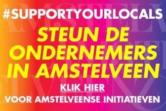 AMZ Steun new