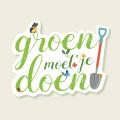 groenmoetjedoen.png