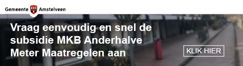 gemeente_amstelveen_subsidie