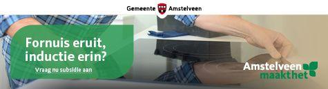 Gemeente Amstelveen fornuis in tekst banner