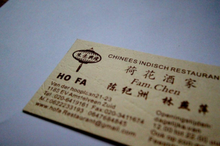 Chinees Specialiteiten Restaurant Ho Fa