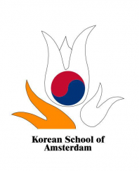 The Korean School of Amsterdam