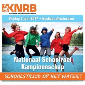 Nationaal Schoolroei Kampioenschap - Bosbaan