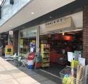 Winkelcentrum Westwijk krijgt nieuwe Blokker