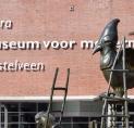 'Cobra Museum Amstelveen is te elitair'
