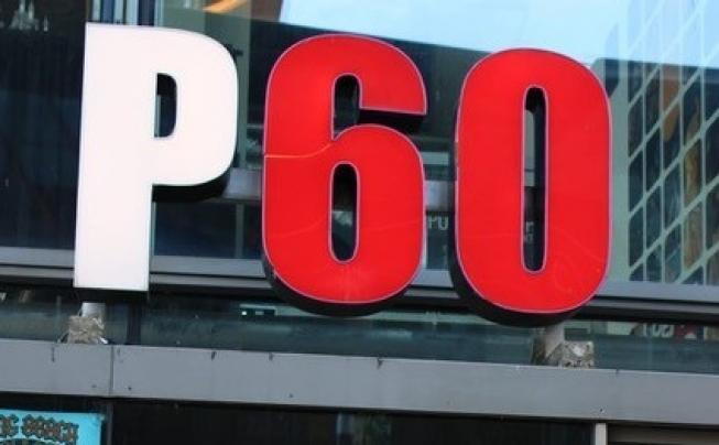 'Rookruimte poppodium P60 moet verdwijnen'